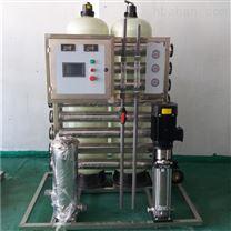 超纯水处理设备 高纯水制取