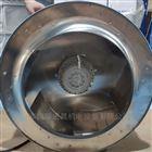 全新羅賓康高壓變頻器風機LDZ10501601