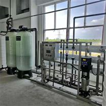高纯水设备 RO反渗透设备 软化水处理