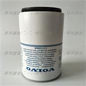 供应11110668油水分离滤芯11110668保质保量