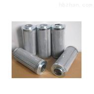 HC0171FKP16H液壓濾芯頗爾HC0171FKP16H機械設備濾芯