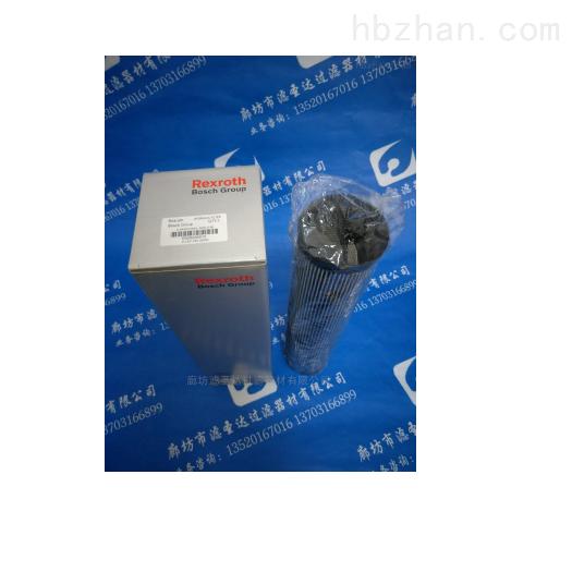 1.0030H20XL-A00-0-M汽轮机滤芯
