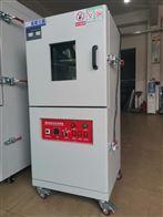万米高海拔低气压测试箱
