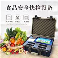 FT-G2400公益诉讼食品检验设备
