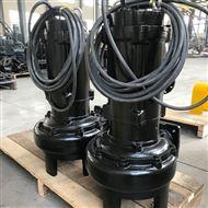 PSC80-3.7切割式潜污泵博利源切刀泵