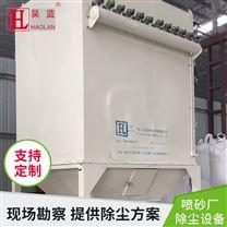 袋式除尘器 璧山除尘设备生产厂家