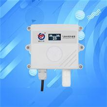 甲烷浓度检测可燃气体报警器485工业级