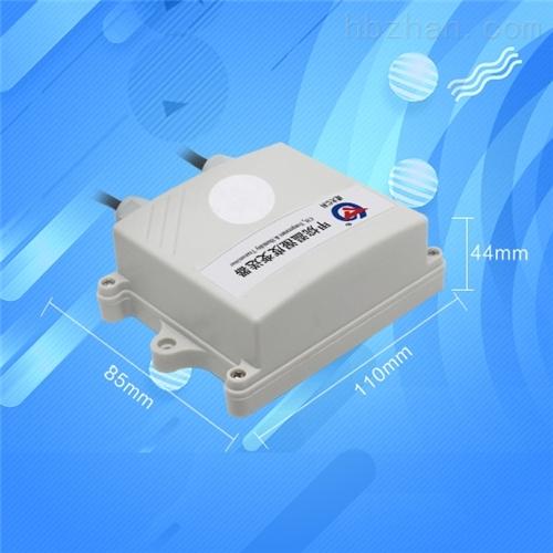 甲烷浓度检测传感器可燃气体报警器工业级