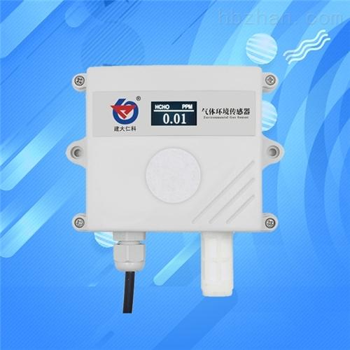 甲醛变送器传感器有害气体监测模拟量485