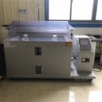 90L盐雾试验箱技术规格说明