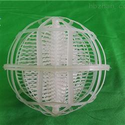 悬浮球生物填料