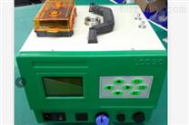 路博LB-2030(电池版)综合大气采样器