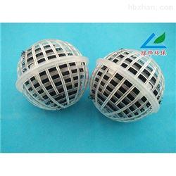 150悬浮生物球填料