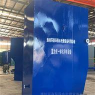 HS-06河北沧州重力式一体化净水设备价格