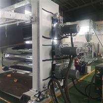 PMMA/GPPS镀镜片、扩散板挤出生产线
