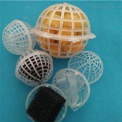 云浮球型悬浮填料150mm