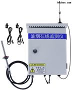 LB-300泵吸式油烟在线监测仪