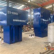 HS-06江苏常州重力式一体化净水设备生产厂家