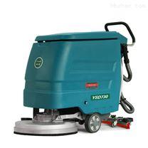 手推式自動洗地機車間耐磨地坪掃地拖地機