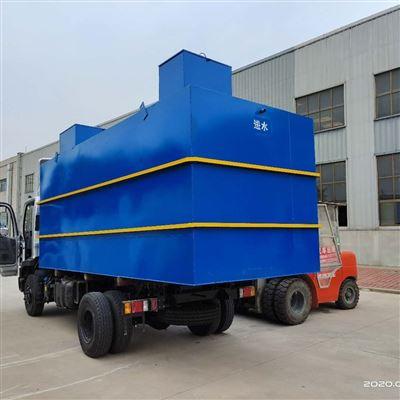 RC屠宰加工廢水處理機