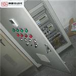 直销PLC控制柜进口元件质保一年