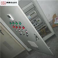 直銷PLC控制柜進口元件質保一年
