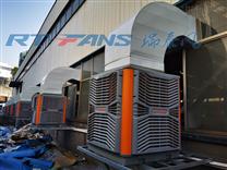 冷风机厂家,免费车间降温方案