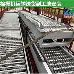 格栅除污机/316L不锈钢机械格栅