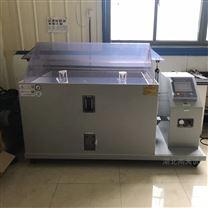 120L盐雾试验箱价格