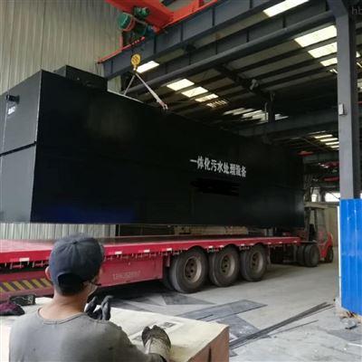 RC大连海产品加工污水处理设备