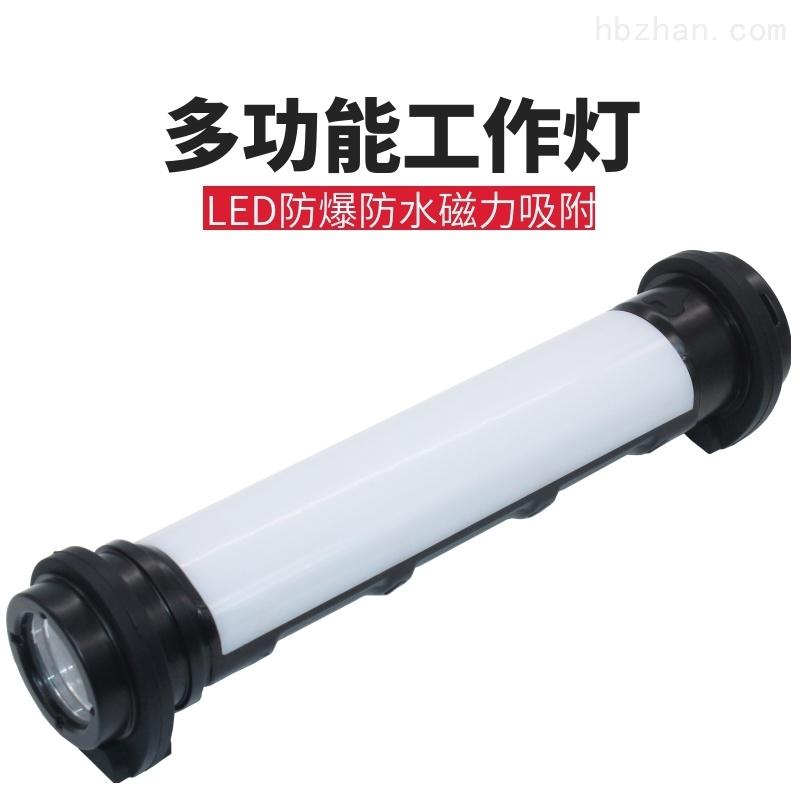 GAD329-II充电泛光手电筒式带磁吸棒管灯