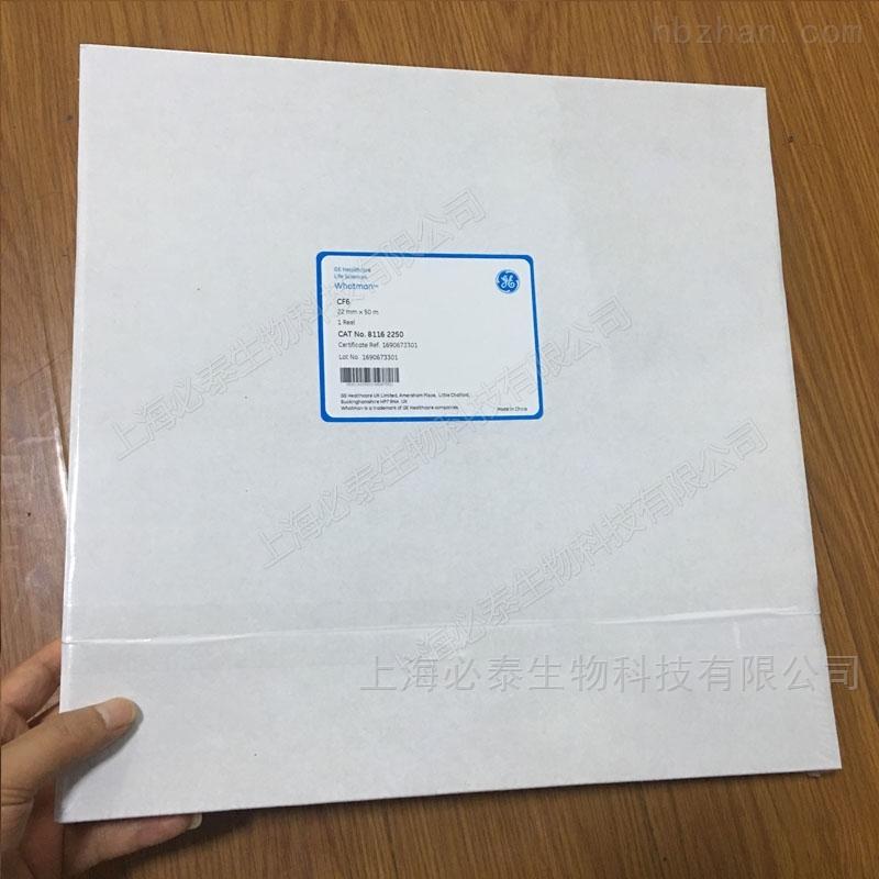 GE WHATMAN CF6吸收垫27mm*50m