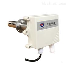 管道式甲醛气体变送器