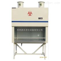BSC-1300-Ⅱ-A2二级生物安全柜