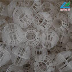 PP塑料多面空心球