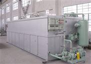 造纸污水处理气浮设备