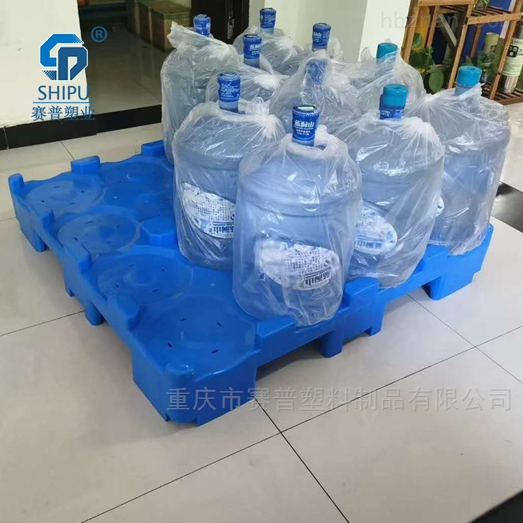 16桶桶装水塑料托盘定制