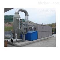 等离子光催化废气净化设备