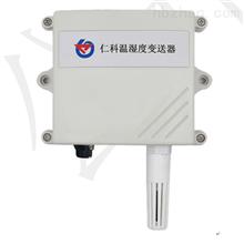NB型温湿度变送器