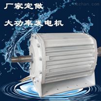鑫瑞达鑫能源厂家定制1KW/400rpm/220V电机