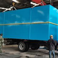 HS-01高速公路服务区污水处理设备生产厂家
