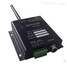 WIFI型网络集中器 温湿度监测系统