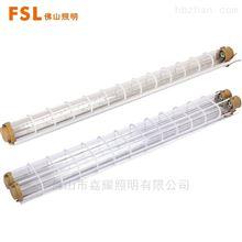 佛山照明FB0103单管双管LED防爆支架