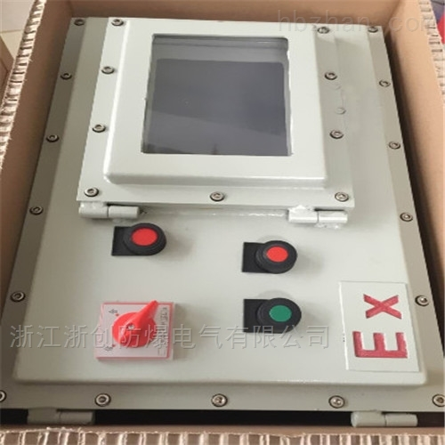 防爆防尘仪表控制箱