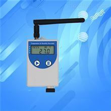 COS04无线超高低温记录仪