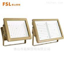 佛山照明FB0101吸壁式LED防爆投光灯