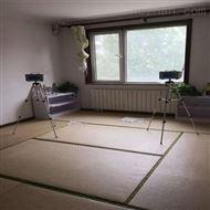 室内装修空气质量检测