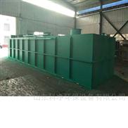 工业电镀污水处理设备