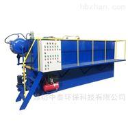 ZTQF301食品厂溶气气浮机