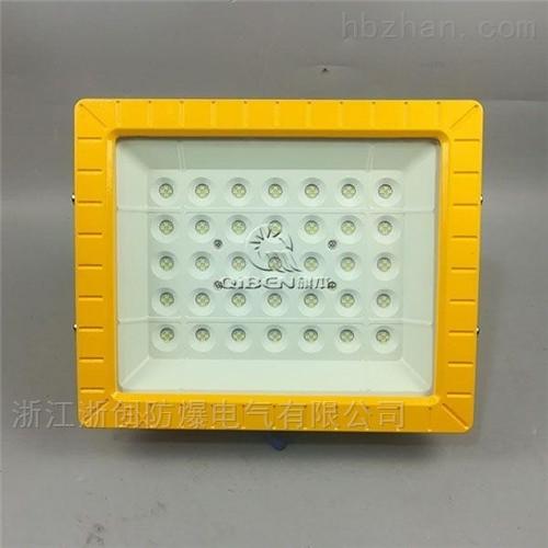 面粉厂粉尘LED||150W吊装防爆照明灯
